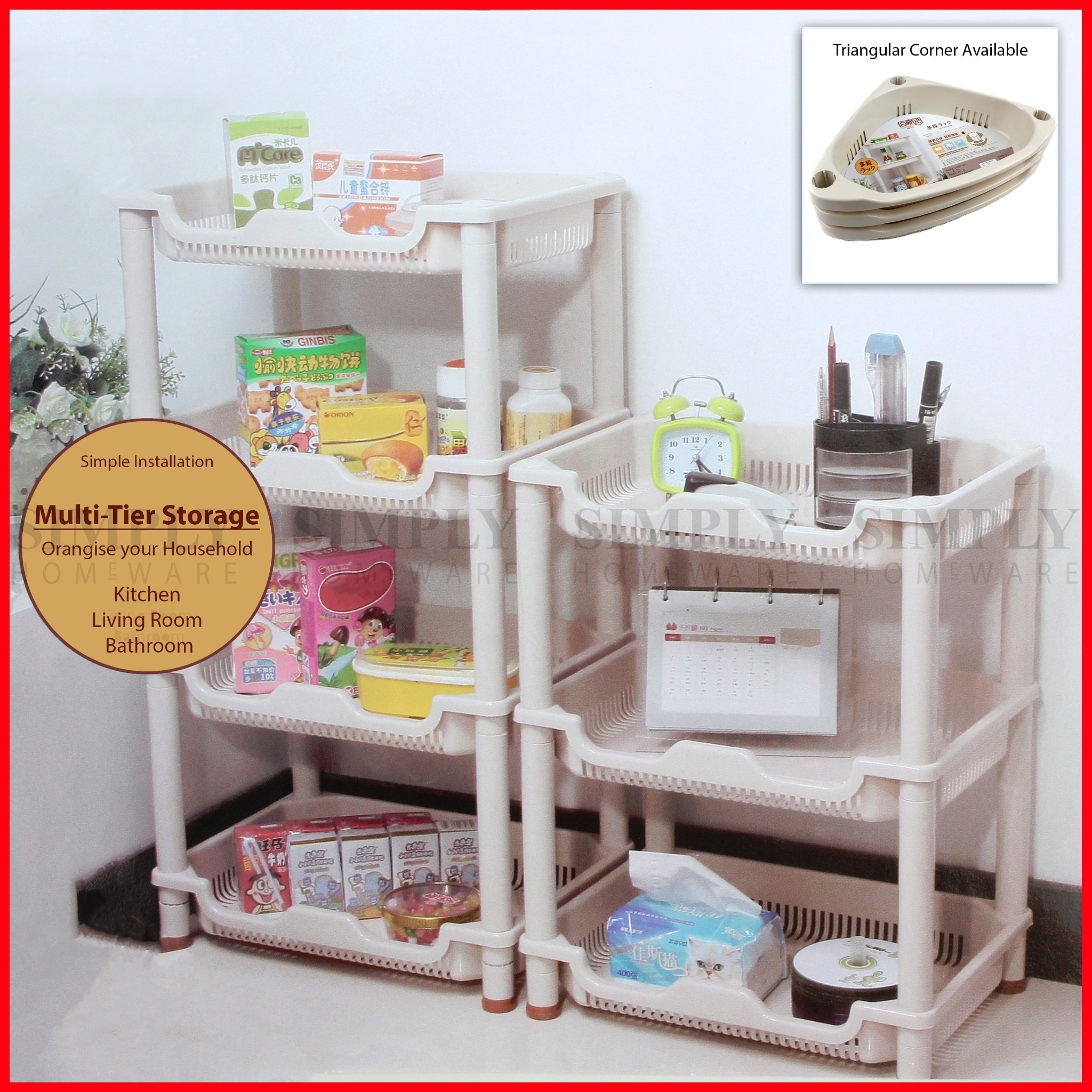 multi-tier_storage_rack_caddy