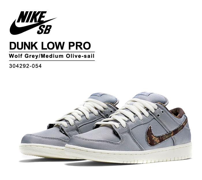 Nike SB Shoes Dunk Low Pro Wolf Grey Medium Olive Sail USA SIZE Skateboard Sneakers FREE POST New