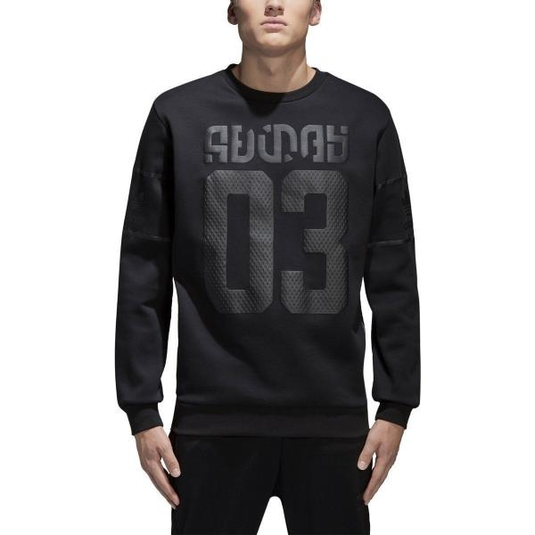 Details about New Adidas Mens Winter D Crew BS2717 Sweatshirt Black Size M