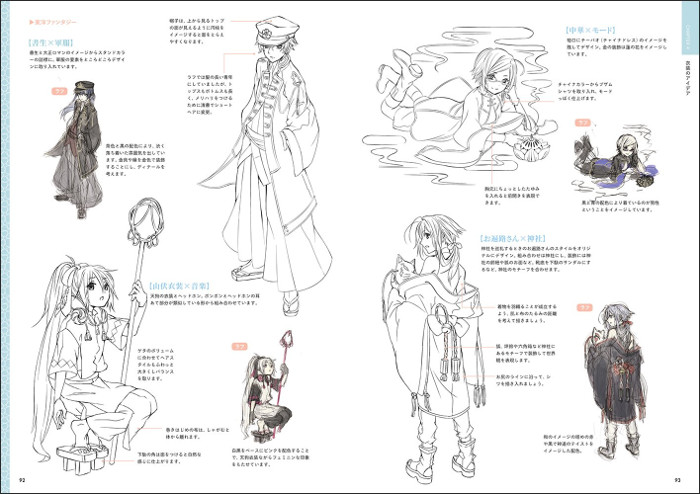 Details About Dhl How To Draw Manga Fantasy Costumes Technique Book Japan Anime Clothing Dress