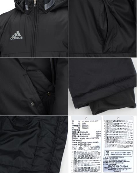 huge discount ff707 b1668 Details about Adidas Men Condivo 16 Stadium Jacket Winter Black Hooded Coat  Jackets AN9870