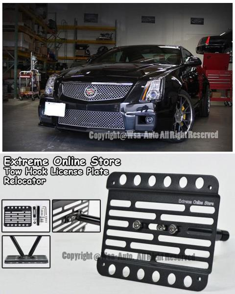 Cadillac CTS V COUPE License Plate MOUNT BRACKET!!