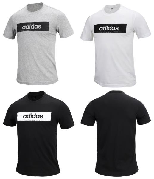 Details about Adidas Men BOX Graphic 2 Shirts Training Gray T Shirt Tee Casual Jersey EI4595