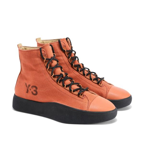 9a333f1794e0 Adidas Y-3 Bashyo II High Top Sneakers Orange Size 8 9 10 11 Mens NMD Boost