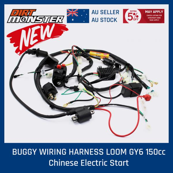 go kart gy6 wiring harness buggy wiring harness loom gy6 150cc chinese electric start kandi  wiring harness loom gy6 150cc chinese