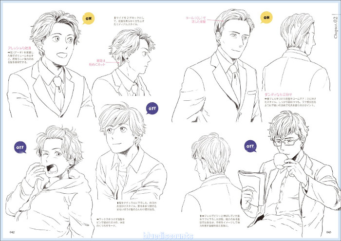 DHL) How To Draw 250 Manga Anime Male Character Mens Hair