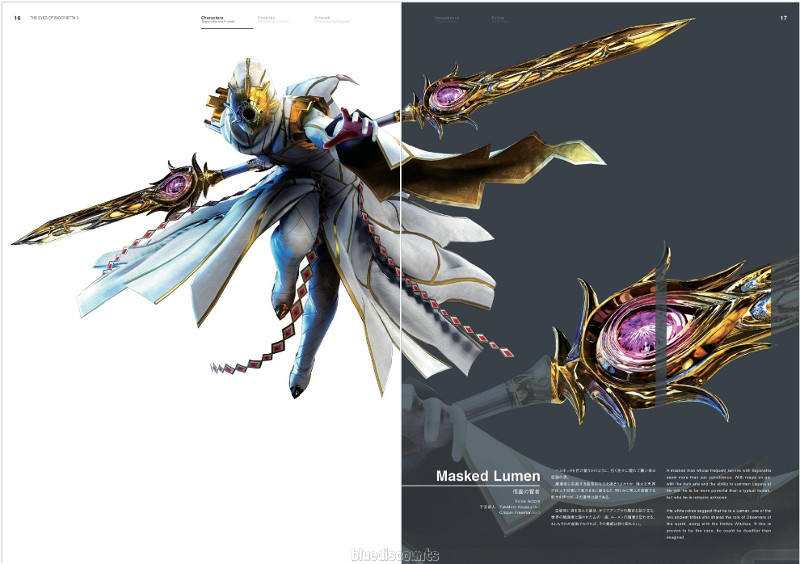 The Eyes Of BAYONETTA 2 Official Art Work Book Sample 4