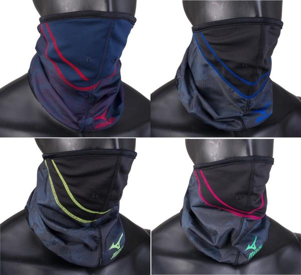 Details about Mizuno Breath Thermo Neck Warmer Running Black Navy Red Face Mask Bandana Scarf