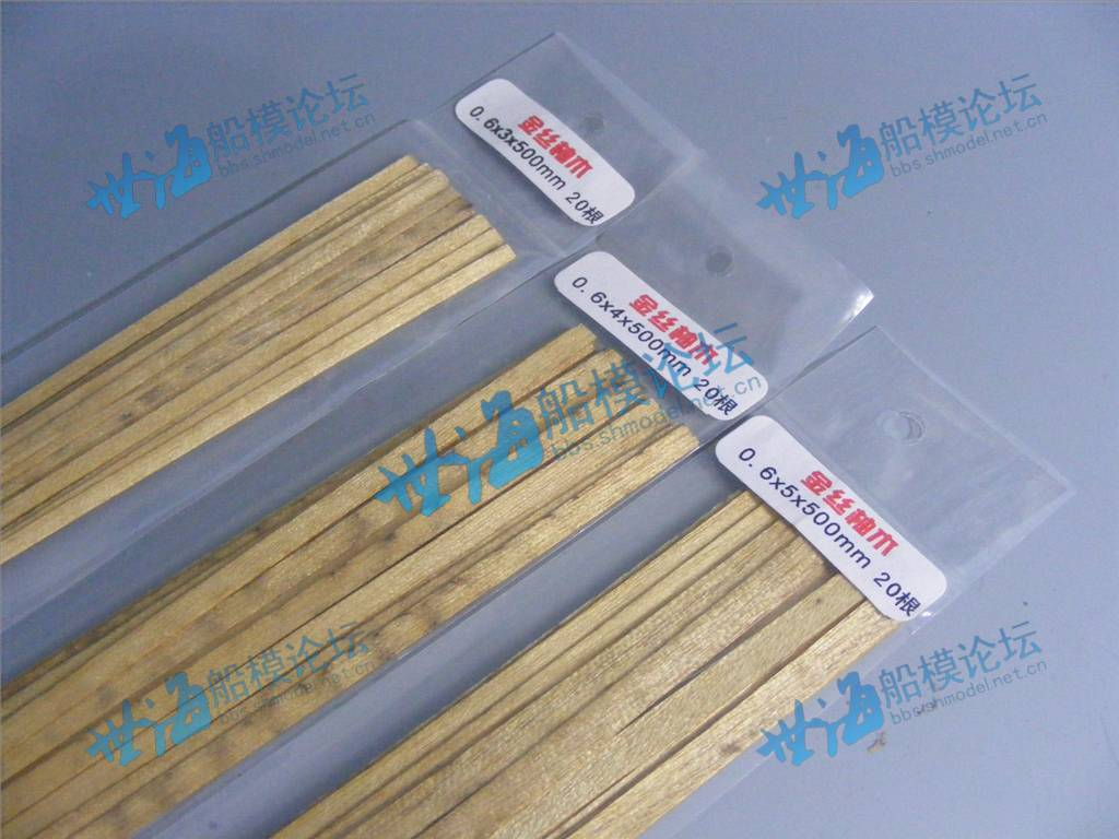 Pack of 20 Paulownia strips 2x7x500mm for Wooden ship Kit