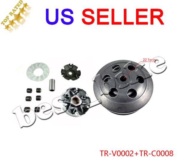 Details about GY6 49cc 50cc Scooter Clutch Variator Assembly Moped ATV go  kart Roller Fan