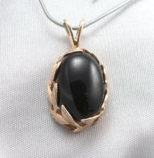 Black coral cabochon 14k yellow gold pendant maui divers maile this listing is for a beautiful black coral cabochon 14k yellow gold pendant that was made by maui divers located in hawaii mozeypictures Images