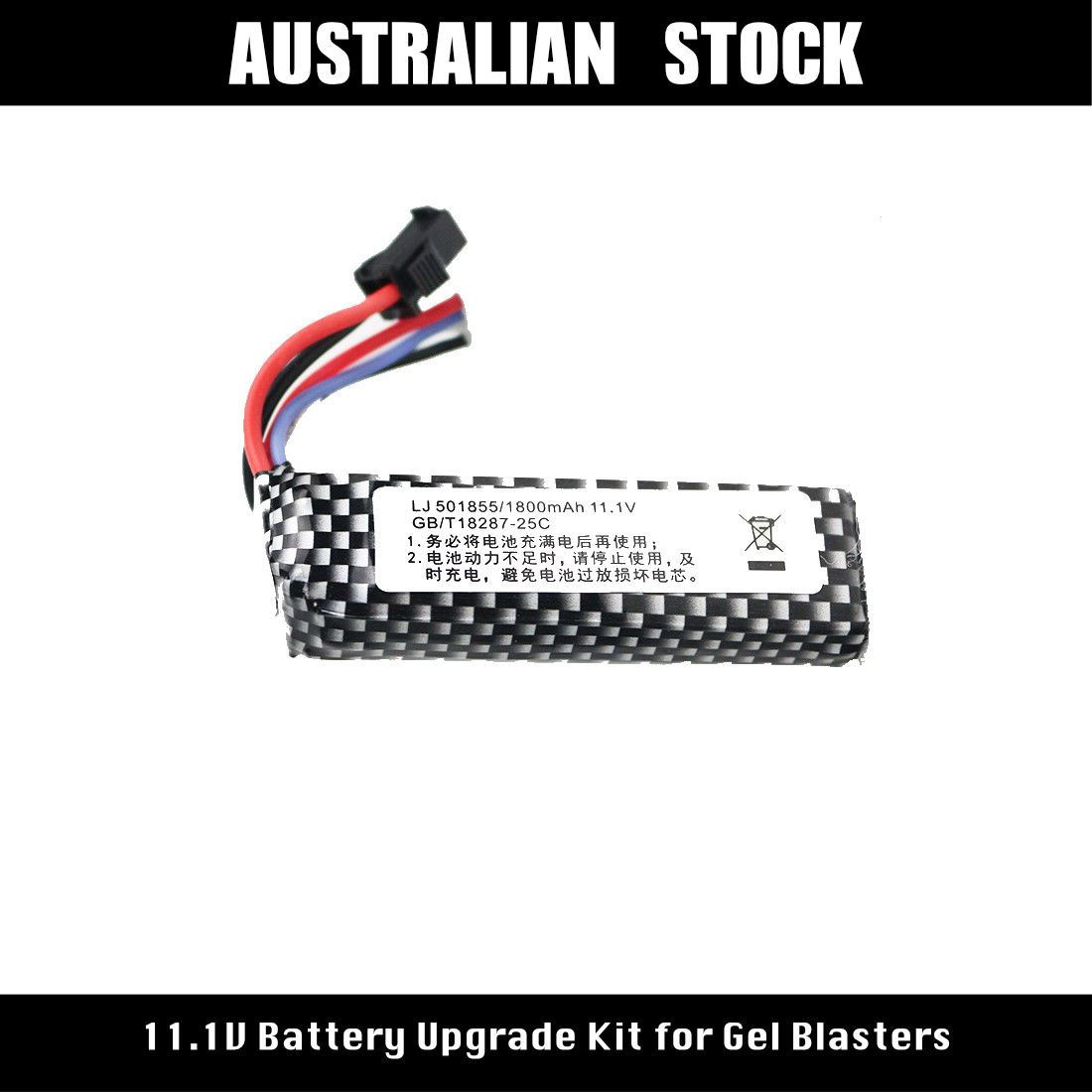 111v lipo rechargeable battery upgrade kit for gel ball blasters 111v lipo rechargeable battery upgrade kit for gel ball blasters 500mah solutioingenieria Image collections