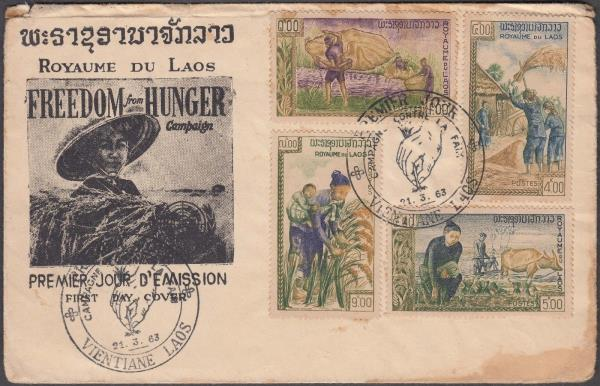 Details about LAOS 1963 FREEDOM FROM HUNGER MULTIPLE FRANKED COVER WITH 4  VALUES