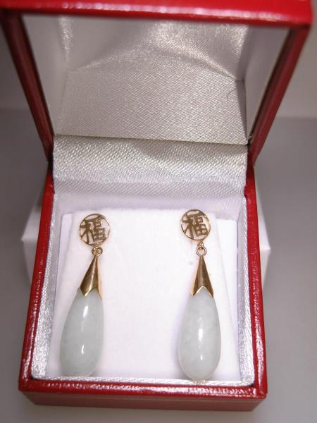 14K Solid Yellow Gold  Red Jade Dangle earrings with chinese symbol