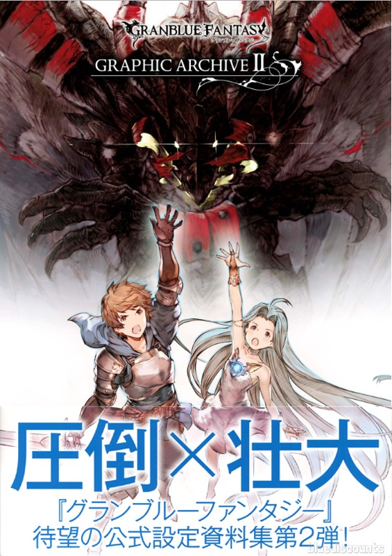 GRANBLUE FANTASY GRAPHIC ARCHIVE game book japanese