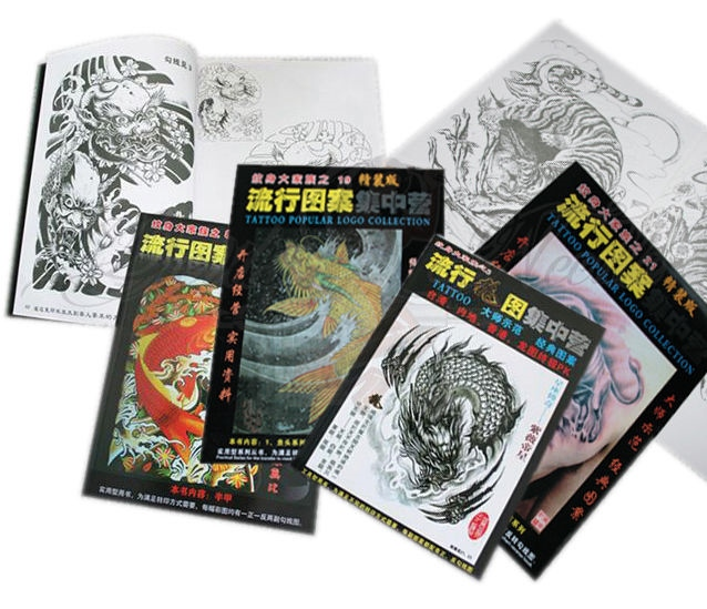 Tattoo Flash Books 24 Books To Choose From Mixed Designs Line Drawings