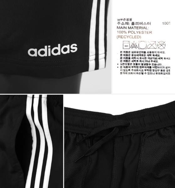 Activewear Adidas Men Chelsea Essentials Shorts Pants