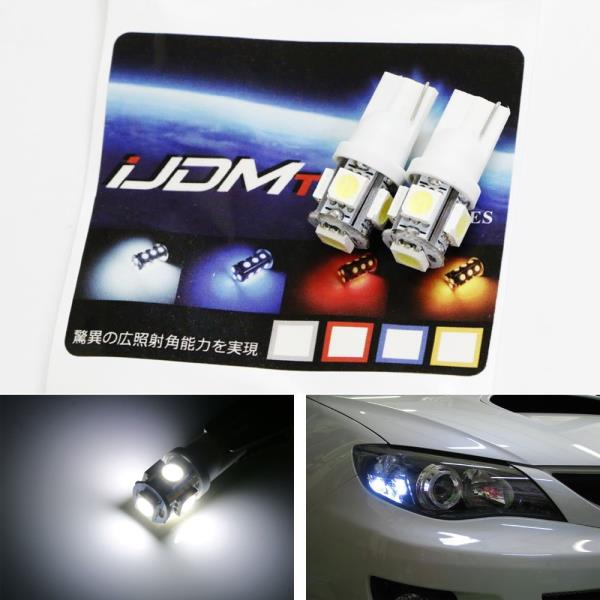 Details about (2) HID White 5-SMD T10 LED Bulbs For Car Parking Position  Lights, 2825 168 194