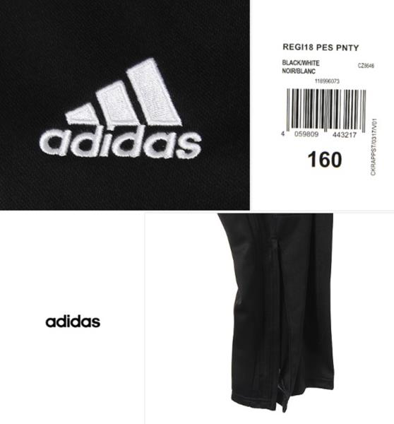online store b4f36 bb30d Adidas Youth Regista 18 Training Soccer Black Football Kid Bottom ...