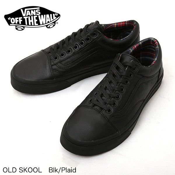 Vans Shoes Old Skool Black Plaid Leather USA Size New FREE POST Skateboard Bmx Sneakers kingpin skate supply