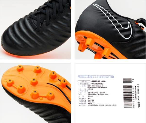2cf31936ff0 Nike Men Tiempo Legend 7 Academy HG E Cleats Soccer Black Shoes ...