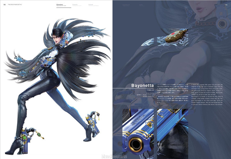 The Eyes Of BAYONETTA 2 Official Art Work Book Sample 1