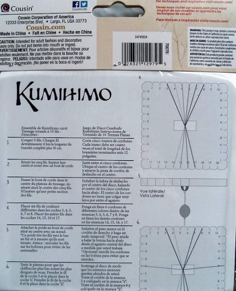 """Kumihimo Braiding Loom 5.375/""""  Square With Instructions"""