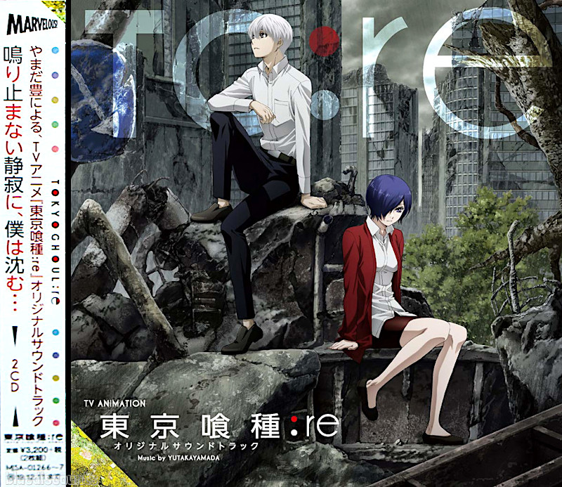 Details About Dhl Tokyo Ghoul Re Original Soundtrack 2 Cd Anime Music Tv Animation Song Ost