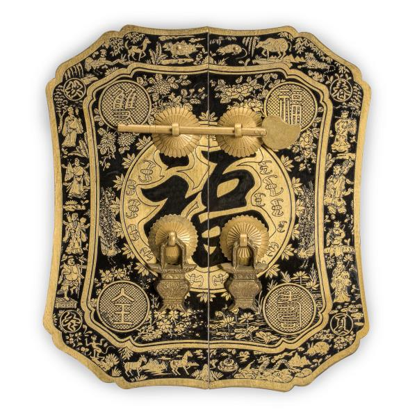 CBH MOUNTAIN SCENERY Chinese Brass Hardware 5.5/""
