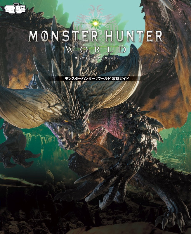 Details about DHL) Monster Hunter World Strategy Guide Japanese PS4 Game  Map Walkthrough Book