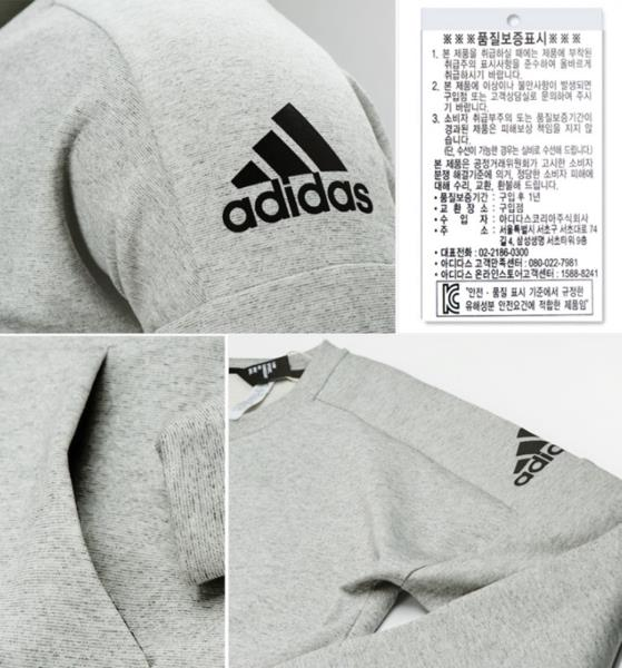 best website 5cbf1 1816c Adidas Jersey Long Sleeve feature Lightweight, strategically placed mesh  enhances airflow for optimal comfort and breathability.