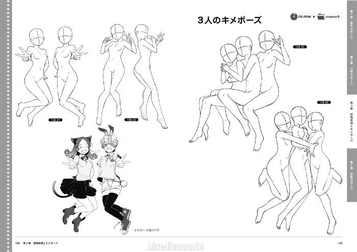 Dhl How To Draw 500 Manga Anime Girls Poses Book Wcd-Rom -3707