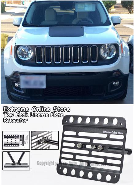 EOS For 15-Up Jeep Renegade Front Bumper Tow Hook License Plate Mount Bracket