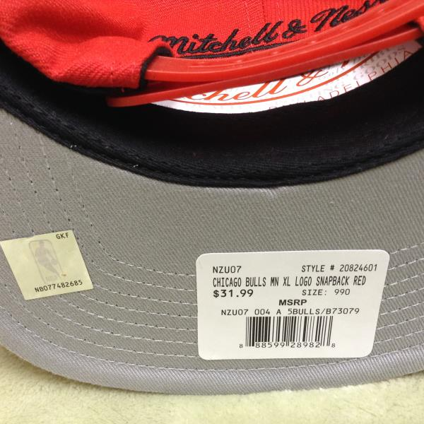info for e1b36 374be Brand  Mitchell   Ness