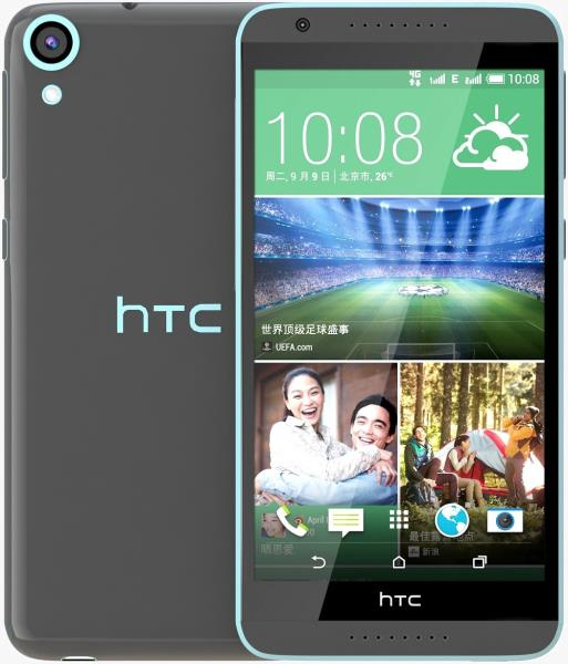 htc 820. `more performance htc 820