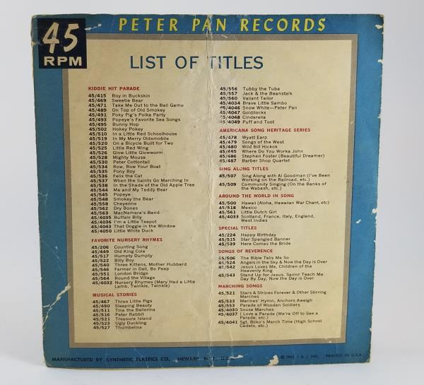 Brave Little Sambo 45 Peter Pan Records, 45-497-A, Rare Record and