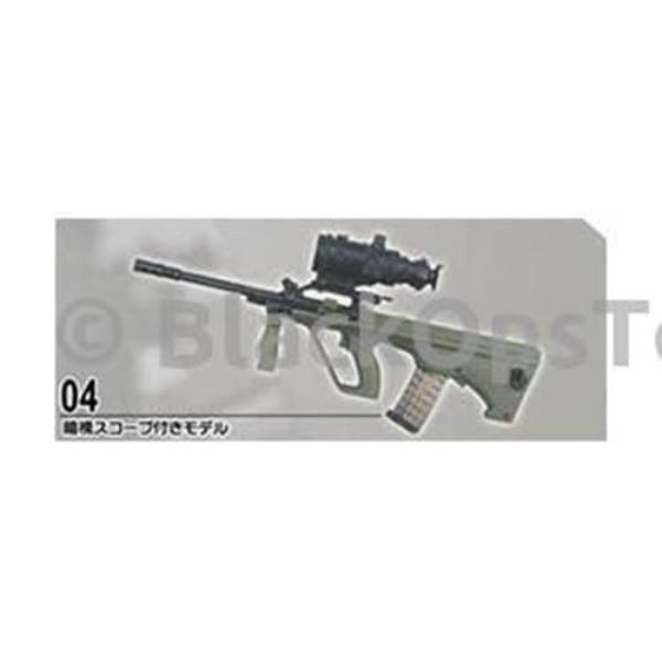 Details about 1/6 Scale Aoshima Steyr Aug