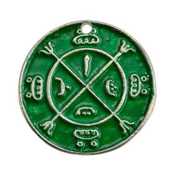 Details about Circle of Protection Amulet Talisman Mohammedan Sigils 1 5