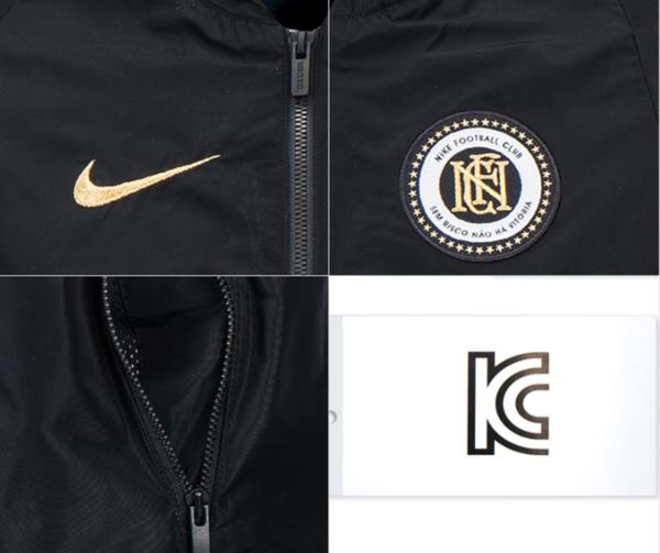 Nike Men 2017 AS FC Jacket Winter Black Gold Coat Windbreaker ... 0ff634ce981