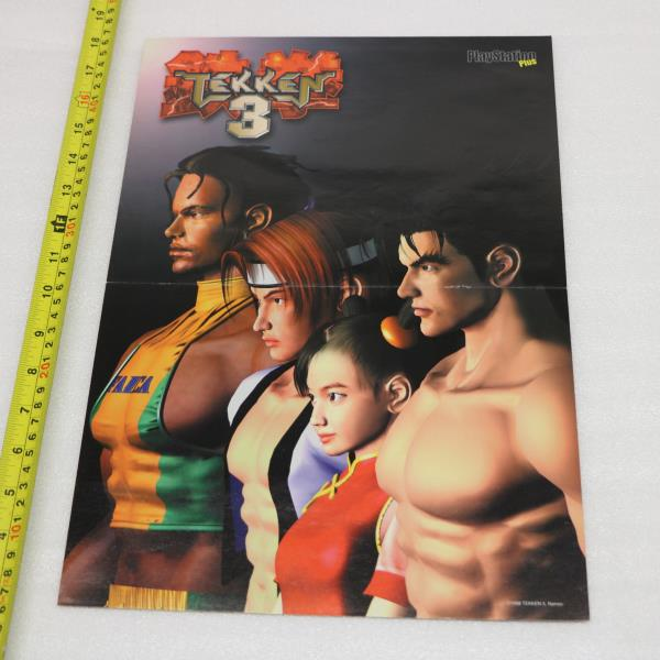 Details about THE UNHOLY WAR / TEKKEN 3 SONY PLAYSTATION PSONE PS1 GAME  MAGAZINE POSTER