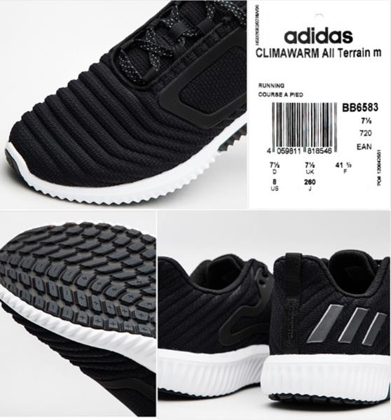 5970ed85a85 Adidas Men Climawarm ALL Training Shoes Black Running Sneakers GYM ...