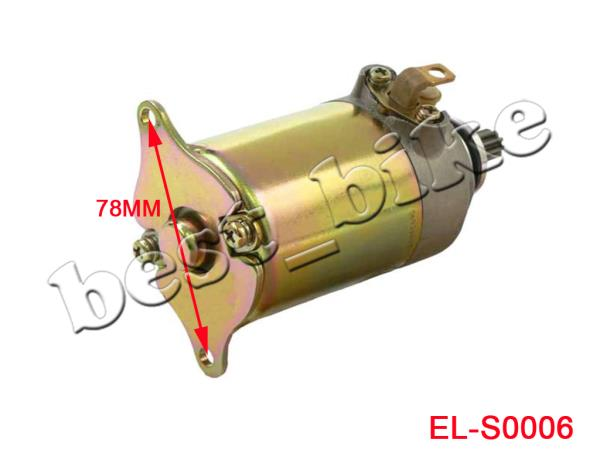 Details about Starter Motor 12V 9 Tooth GY6 150cc 125cc Scooter ATV Moped  Chinese
