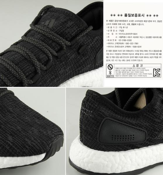 1d3fe94ff Adidas Men Pure Boost Training Shoes Black White Running Sneakers ...