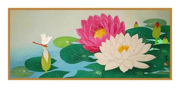 Ohara shoson koson lotus flower dragonfly counted cross stitch here is what you receive with this purchase mightylinksfo