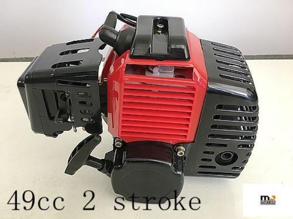 Details about 49cc 2 stroke Pull Start Engine Motor Mini Pocket Scooter  Chopper Dirt Bike